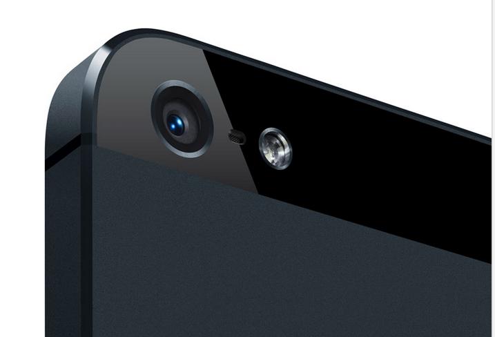 Gerüchteküche: Was bringt das iPhone 6?